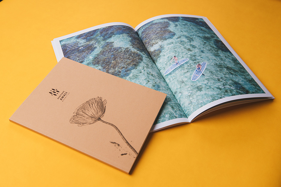 Awali, New Guest Directory, printed by Précigraph